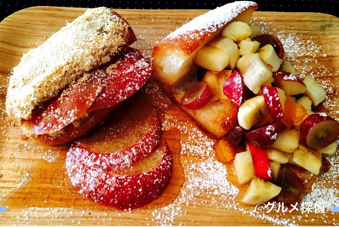 【グルメ探偵局】※画像7 「焼きりんごあげパンと季節のフルーツ盛りあげパンのハーフ(850円)」