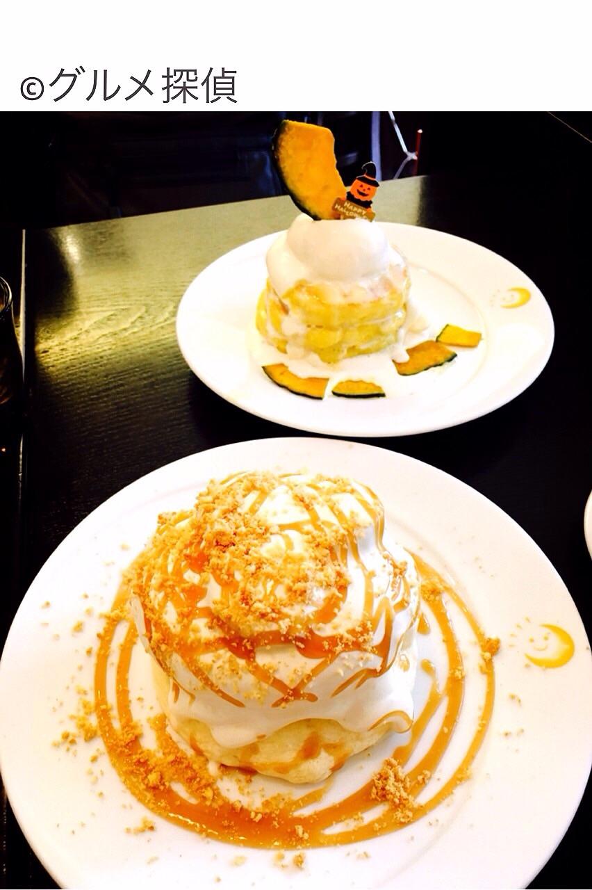 【グルメ探偵】※画像8 手前「星(あかり)」奥「かぼちゃんパンケーキ」