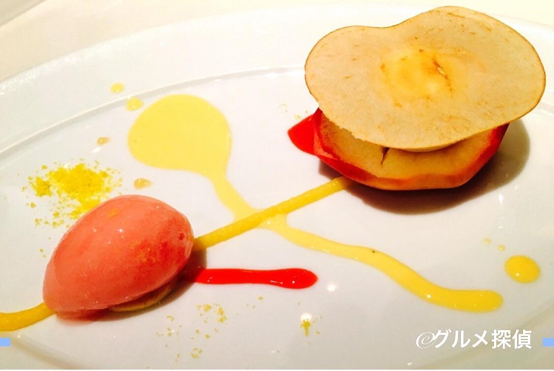【グルメ探偵】※画像 りんごのデザート