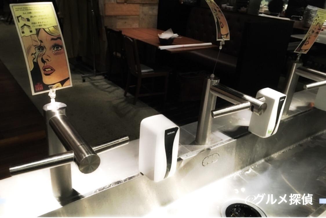 【グルメ探偵】※画像7 手洗い場