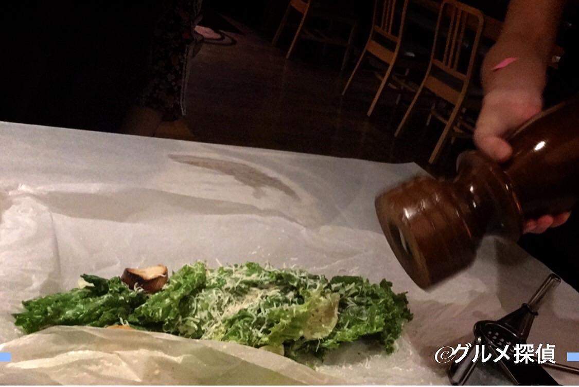 【グルメ探偵】※画像8 シーザーサラダ