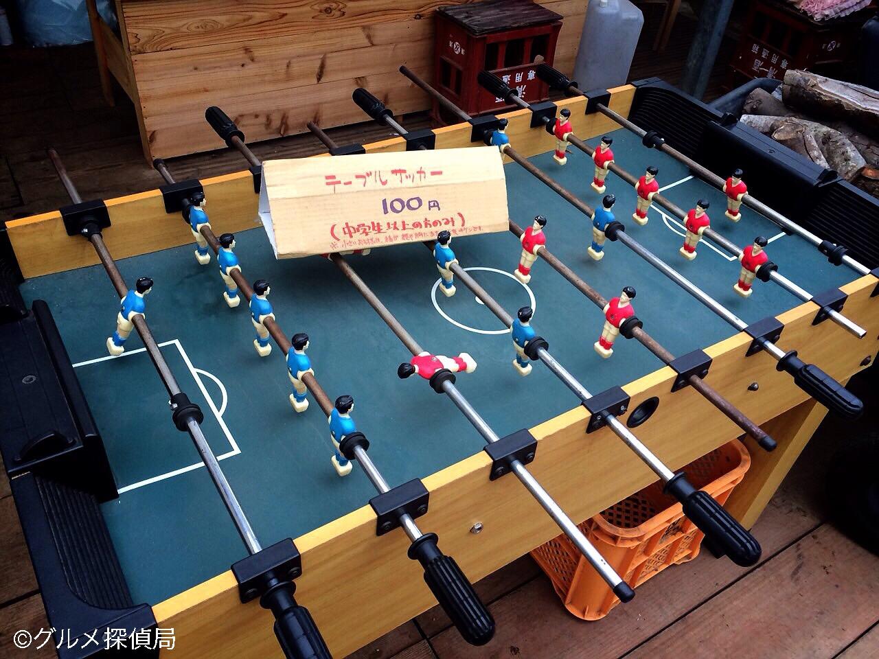 【グルメ探偵局】※画像4 テーブルサッカー