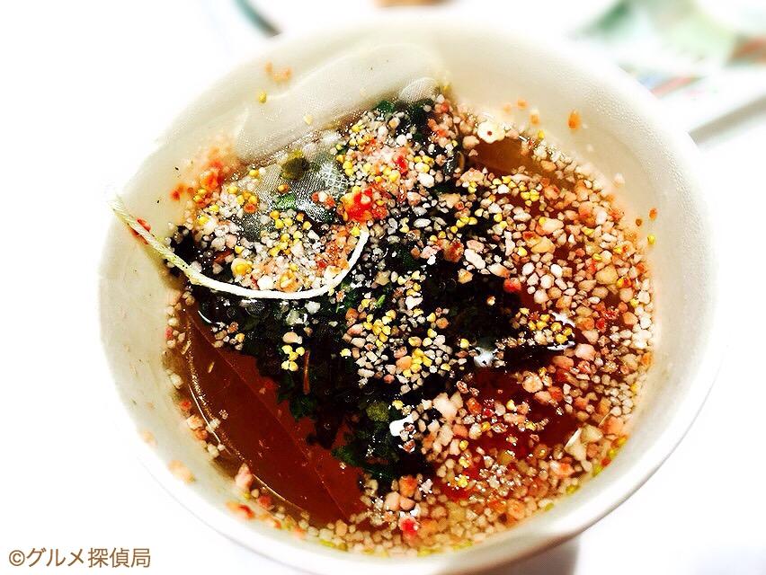 【グルメ探偵局】※画像5 いちごのリーフ茶